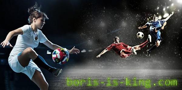 Keuntungan Situs Judi Bola Online Terpercaya